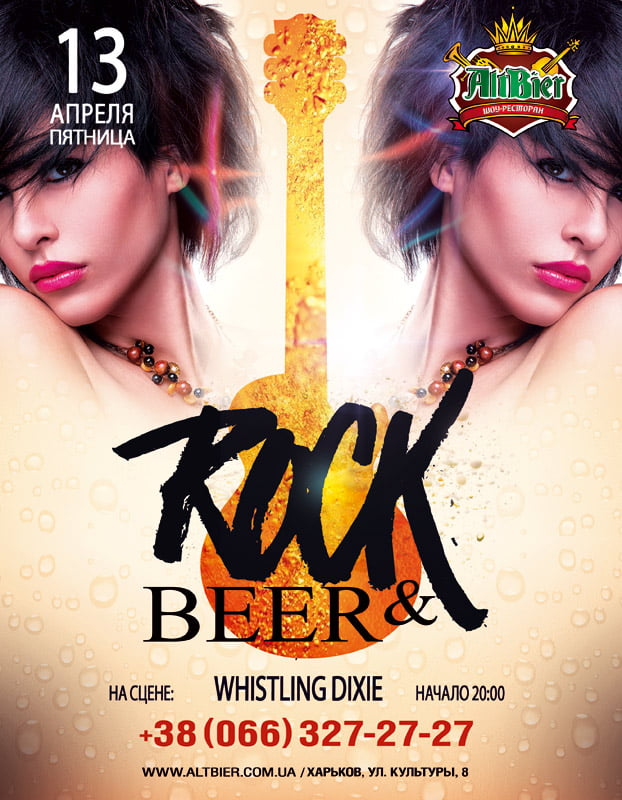 Rock and Beer